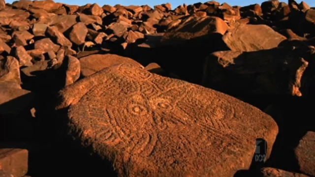 aboriginal carving